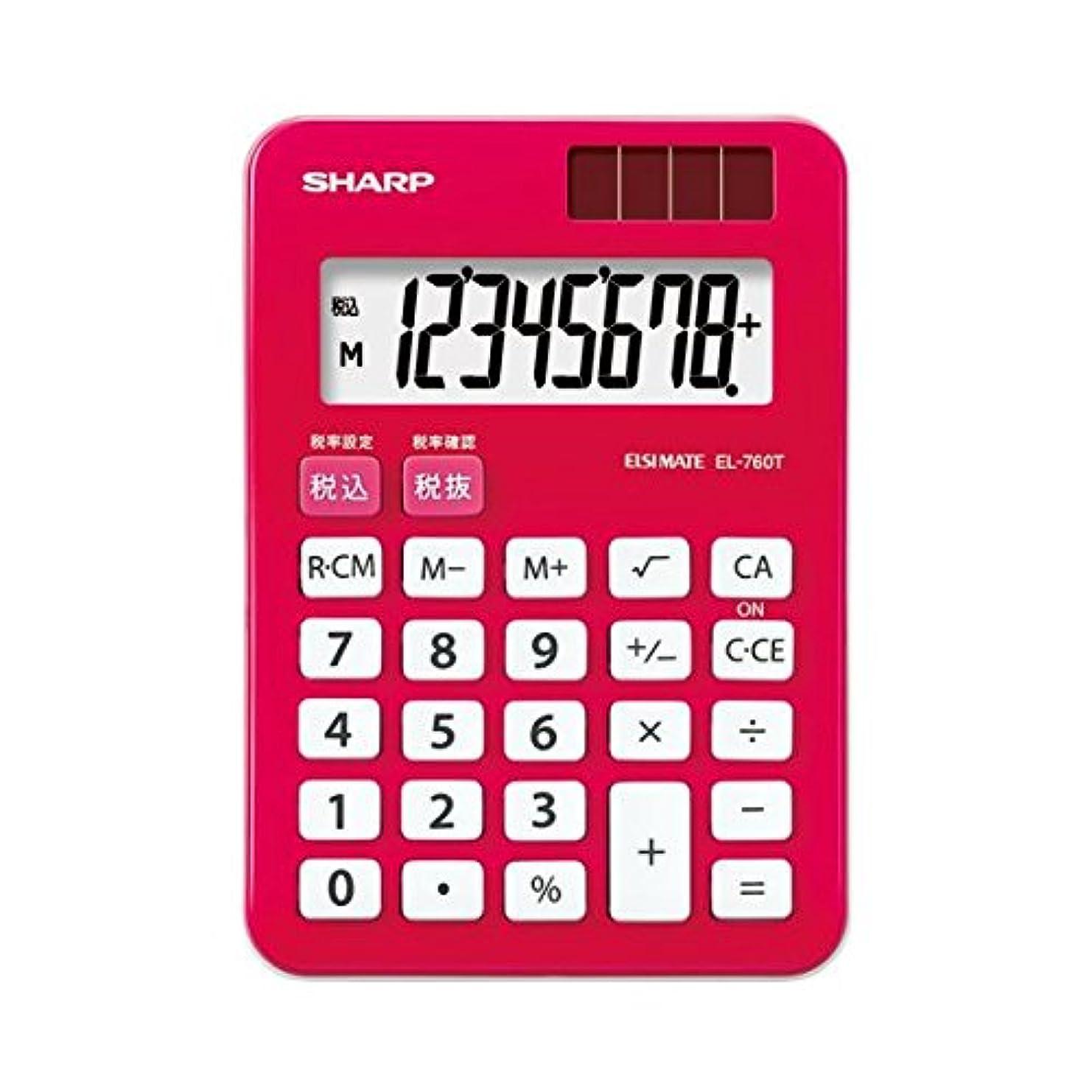永遠のもっと顕現(まとめ) シャープ SHARP カラー電卓 8桁 ミニミニナイスサイズ パプリカレッド EL-760T-RX 1台 〔×5セット〕