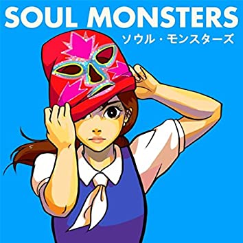 Soul Monsters EP