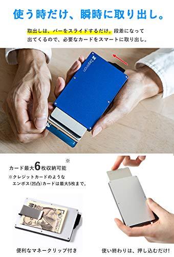 Zepirion『スキミング防止カードケース』