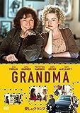 愛しのグランマ[DVD]