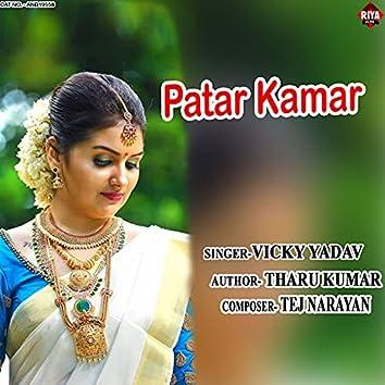 Patar Kamar