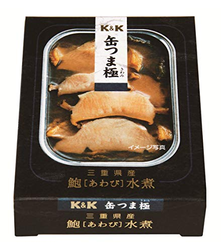 K&K 缶つま極 三重県産 あわび水煮 105g