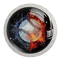 引き出しハンドルキャビネットノブ 4つの引き出しノブのラウンドパック,野球の水火