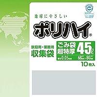 【ケース販売】 ポリハイ ごみ袋 45L超特厚 0.05 透明 (LP-4550N) 10枚入×30冊