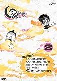 マルさまぁ~ず Vol.2[DVD]
