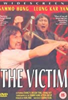 Armchair Thriller {The Victim (#3.1)} [DVD]
