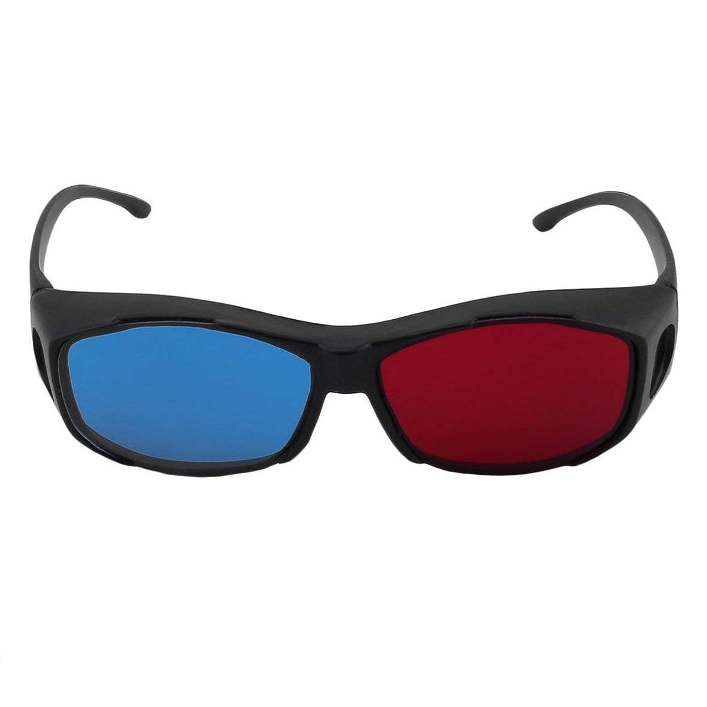 引き渡す素敵な値Blackfell ユニバーサルタイプ3Dメガネテレビ映画次元アナグリフビデオフレーム3DビジョンメガネDVDゲームガラス赤と青の色