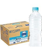 サントリー 天然水 550ml