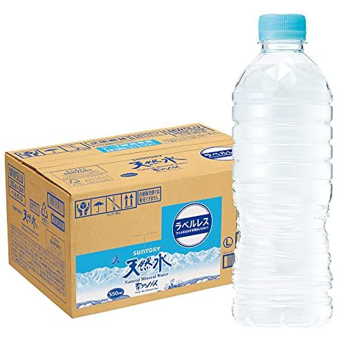サントリー 天然水 ラベルレス ナチュラルミネラルウォーター 550ml×24本
