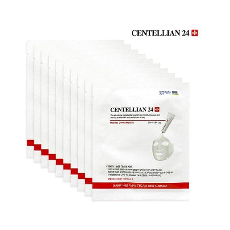 ダイジェスト適合しましたなぞらえるセンテルリアン24マデカードママスクパック10枚肌の保湿、Centellian24 Madeca Derma Mask Pack 10 Sheets Skin Moisturizing [並行輸入品]