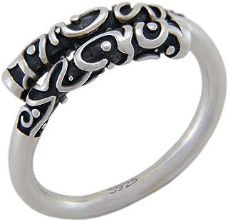 0b9848fdeb1d Amazon.es: anillos vintage mujer - Plata: Joyería