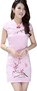 Aro Lora Women' Vintage Embroidery Chinese Traditional Cheongsam Dress