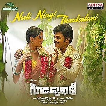 "Neeli Ningi Thaakalani (From ""Guduputani"")"