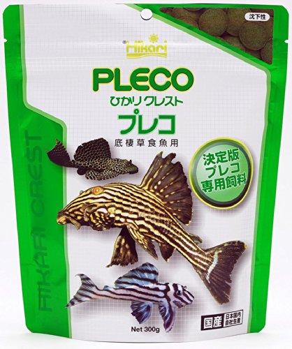 ヒカリ (Hikari) ひかりクレスト プレコ 底棲草食魚用 300g