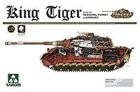 タコム 1/35 第二次世界大戦 ドイツ軍重戦車 Sd.Kfz.182 キングタイガー ヘンシェル砲塔 インテリア/ツィンメリットモールド付 (履帯新金型バージョン) プラモデル TKO2045S