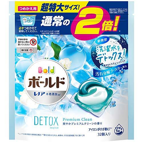 スマートマットライト ボールド 洗濯洗剤 ジェルボール 洗濯水をデトックス 爽やかプレミアムクリーン 詰め替え 32個(約2倍)