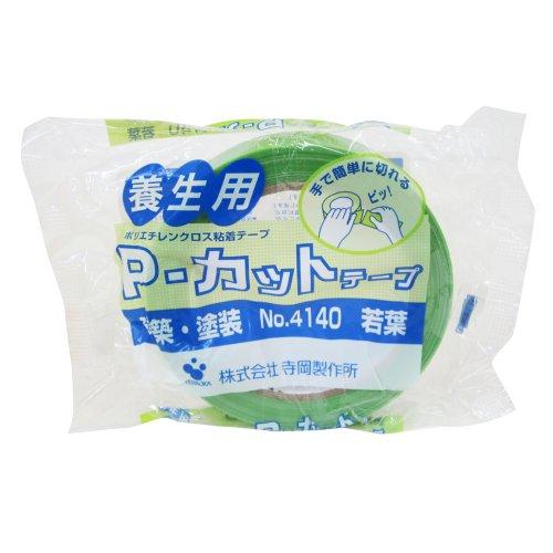 TERAOKA(寺岡) P-カットテープ 若葉 25mm×25M No.4140 [養生テープ・マスキングテープ]