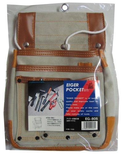 アイガー(EIGER TOOL) アイガーポケット 皮製釘袋 仮枠マチ付 EG-805