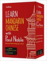 Learn Mandarin Chinese with Paul Noble for Beginners - Complete Course: Mandarin Chinese Made Easy with Your Bestselling Language Coach