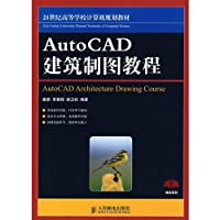 AutoCAD architectural drawing tutorial