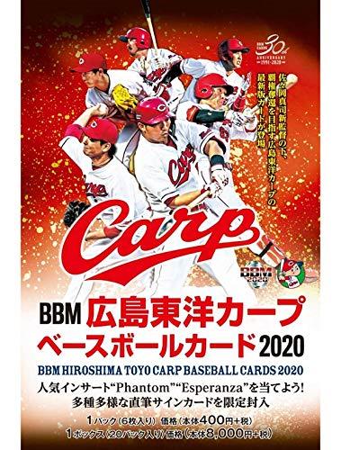 BBM 広島東洋カープ ベースボールカード 2020 BOX
