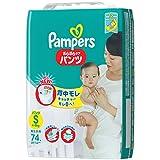 パンパース さらさらパンツ/スーパ-ジャンボS74枚