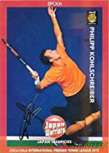 Philipp Kohlschreiber 2015 Epoch IPTL Tennis GOLD FOIL Facsimile Signature #8/10 in MINT Condition! Rare Low Numbered Card of Tennis Star! International Premiere Tennis League! Imported from Japan!