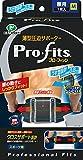 プロ・フィッツ 薄型圧迫サポーター 腰用 Mサイズ(1枚入)