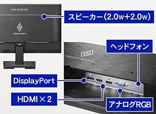 I-ODATA(アイ・オー・データ)『ゲーミングモニターGigaCrysta』