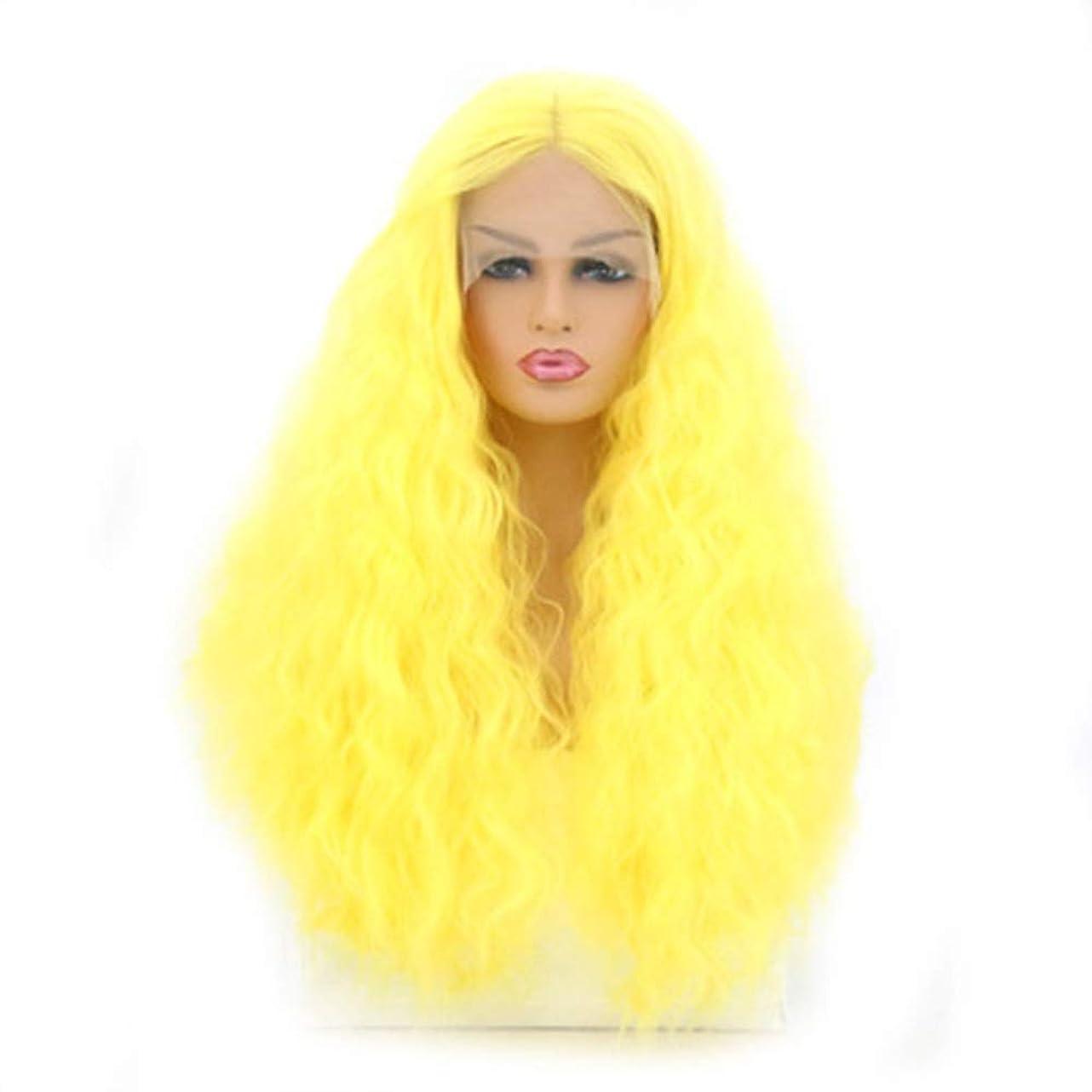 離れてメタリックゴルフZXF かつら女性のフロントレース長い巻き毛のかつらセット仮装ドレスかつら 美しい
