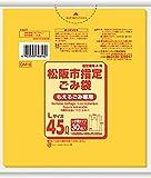 サニパック GM16 松阪市指定袋 可燃用 とって付き 45L