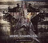 Songtexte von Dope Stars Inc. - 21st Century Slave