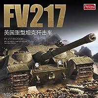 アミュージングホビー 1/35 イギリス軍 重駆逐戦車 FV217 アナグマ プラモデル