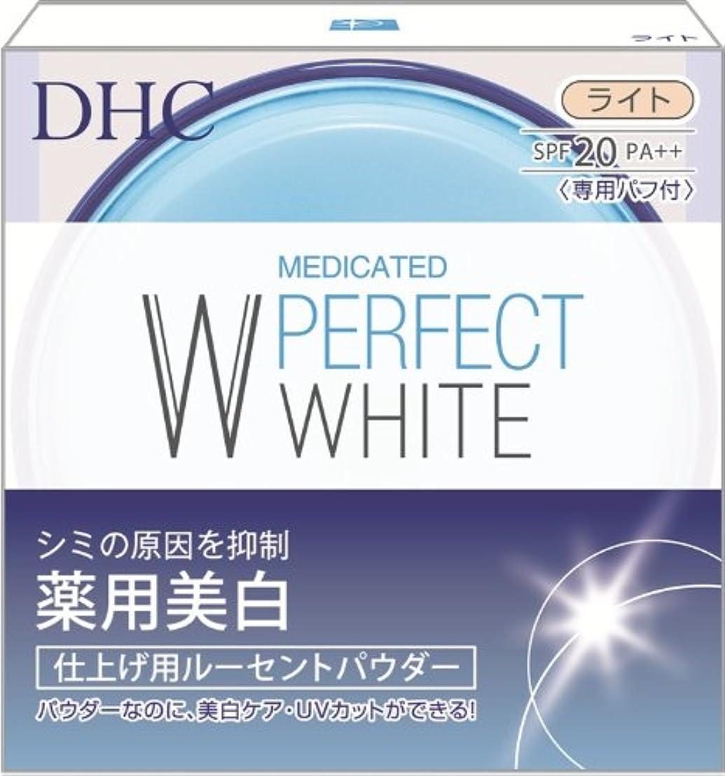 独創的慣性頭DHC 薬用PWルーセントパウダーライト8g