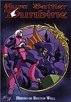 Aura Battler Dunbine 2: Heroes of Byston Well [DVD] [Import]
