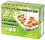 レスキューフーズ 一食ボックス 中華丼 3年保存 非常食・備蓄用 白いごはん 200g、中華丼の素 180g