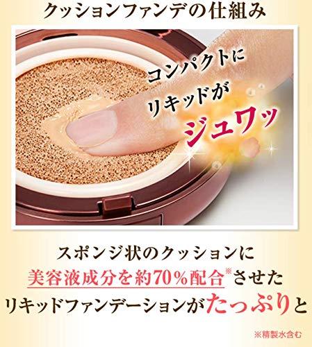 【Suhadabi】クッションファンデーション・ナチュラルオークル(ケース+リフィル15g)