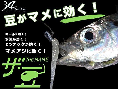 34(サーティーフォー) ザ豆 マメアジ用ジグヘッド【アジ・メバル】 ・0.5g