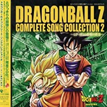 Dragon Ball Z Complete Song Collection 2
