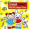 2002年度 はっぴょう会・おゆうぎ会用CD(4) あのこのHAPPY FACE