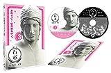 石膏ボーイズ Vol.3【Blu-ray】[Blu-ray/ブルーレイ]