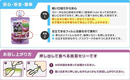 ORIHIRO(オリヒロ)『ぷるんと蒟蒻ゼリースタンディングピーチ』