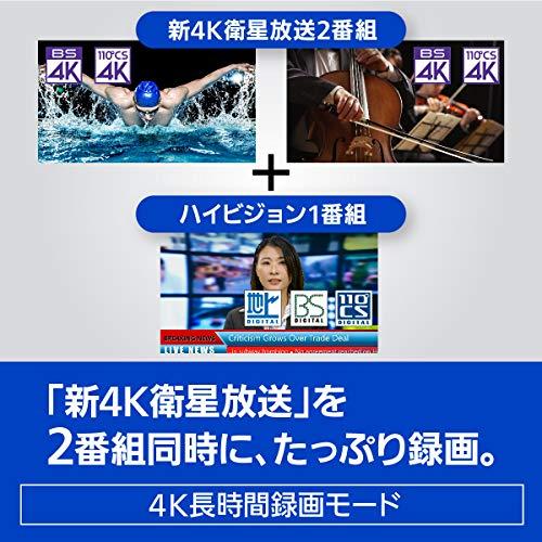 パナソニック2TB3チューナーブルーレイレコーダー4Kチューナー内蔵4K放送長時間録画/2番組同時録画対応4KDIGADMR-4W201