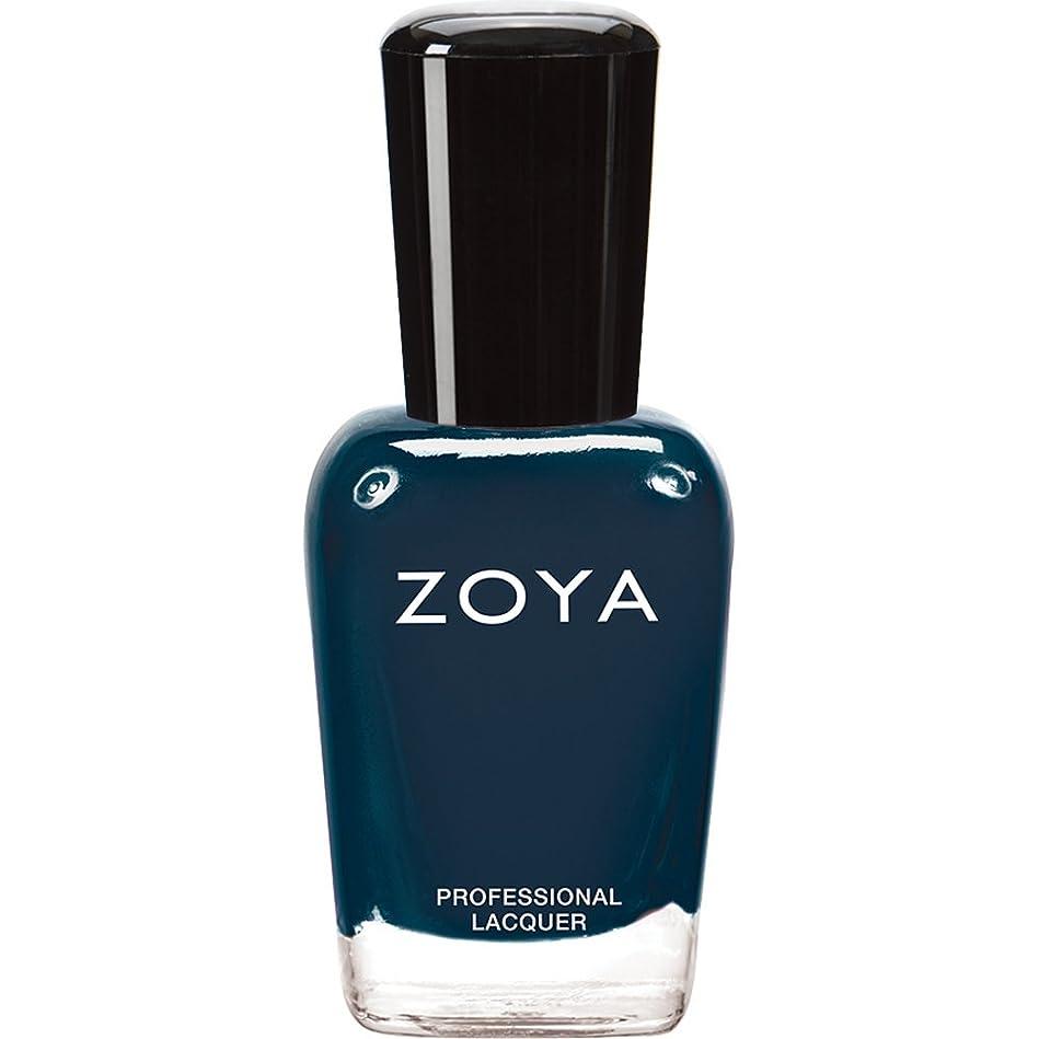 引き付ける何十人も登録ZOYA ゾーヤ ネイルカラー ZP629 NATTY ナッティ 15ml  2012 DESIGNER COLLECTION スモーキーなスチールブルー マット 爪にやさしいネイルラッカーマニキュア