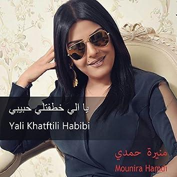 Yali Khatftili Habibi