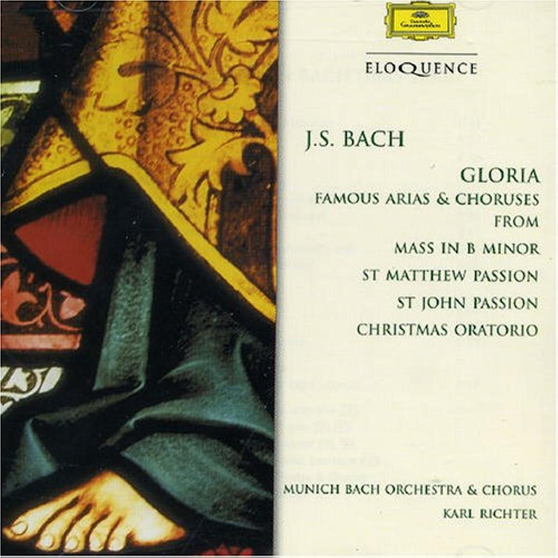 J.S. Bach: Gloria - Famous Arias & Choruses Australia