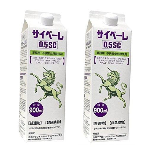 ムカデ駆除剤 サイベーレ0.5SC 900mL 2本セット 不快害虫殺虫剤