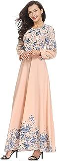 Women Muslim Kaftan Abaya Dress Elegant Floral Printing Summer Casual Flowy Long Maxi Party Cocktail Dresses