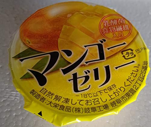 大栄 マンゴー ゼリー 50g×40個 業務用 冷凍