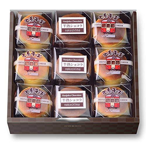 新潟スイーツ・ナカシマ: チーズとショコラのスフレセット -クール冷凍-